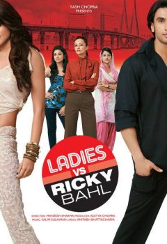 LADIES VS RICKY BAHL – VOSTFR