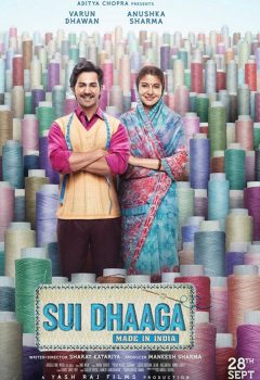 SUI DAAGA – MADE IN INDIA – VOSTFR