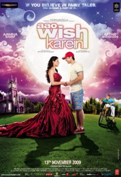 AAO WISH KAREIN – VOSTFR
