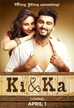 KI AND KA – VOSTFR