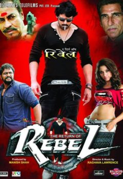 Rebel – Telugu