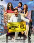 WRONG NUMBER – PAKISTANI FILM