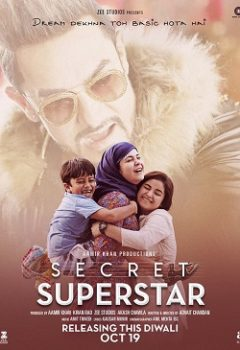 SECRET SUPERSTAR – VOSTFR
