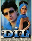 DIL – VOSTFR
