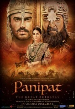Panipat The Great Betrayal – VOSTFR
