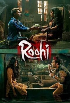 ROOHI 2021 – VOSTFR